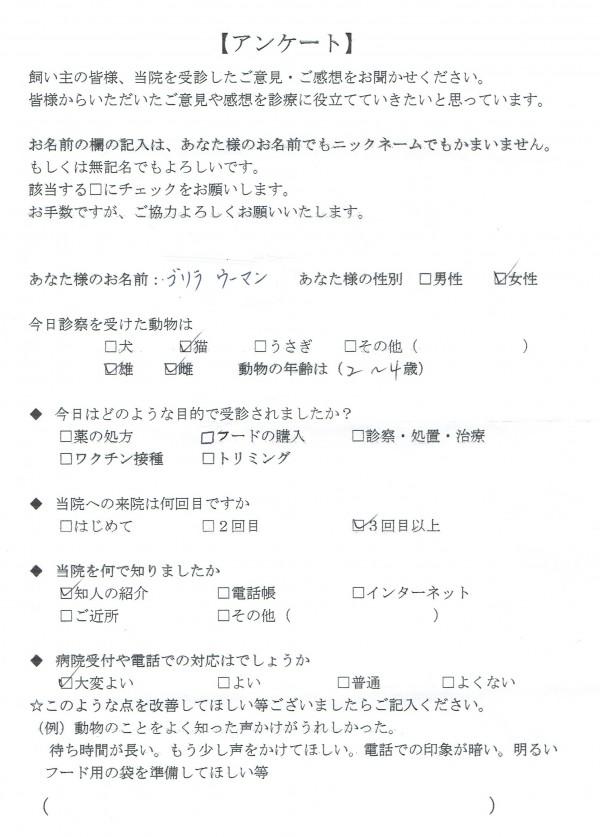 CCI20140711