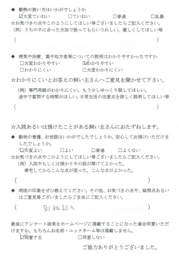 CCI20140711_0001